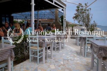 ANTONIOS OFFICIAL VIDEO